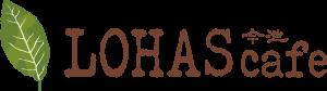 LOHAScafe